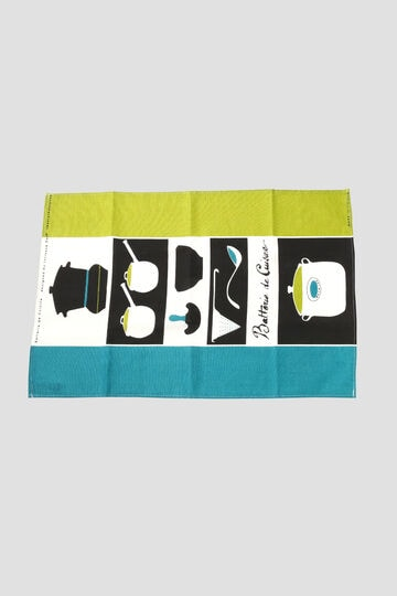 LUCIENNE DAY BATTERIE DE CUISINE_271