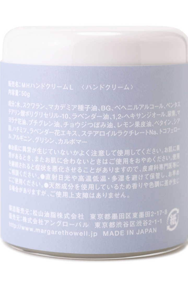 WHITE LAVENDER HAND CREAM2