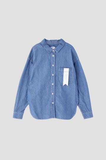 SAiAN 703 Dungaree Shirt