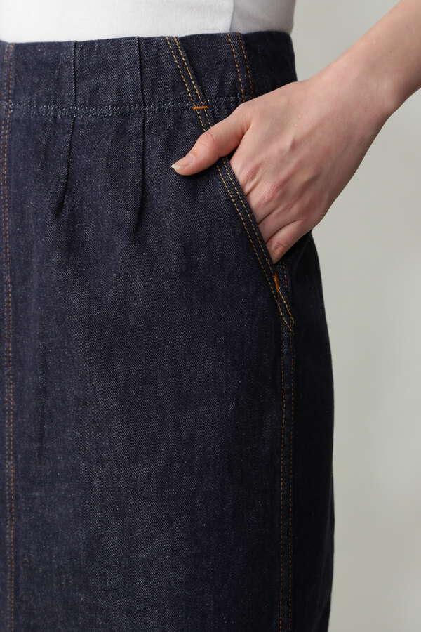 901 Long Tight  Skirt