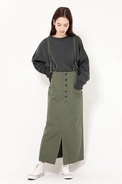 サスペンダー付きミリタリースカート
