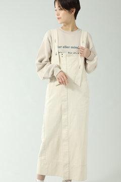 マルチウェイジャンパースカート