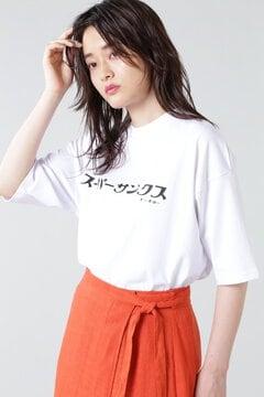 カタカナロゴプリントTシャツ