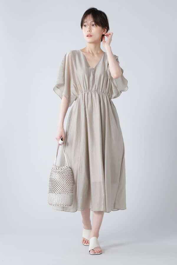 メッシュ編みショルダーバッグ