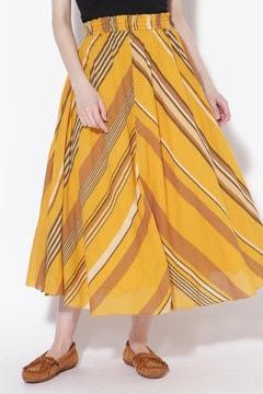 Multi Stripe Long Skirt