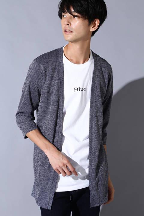 BLUE TORNADO∴7分袖ロングカーディガン