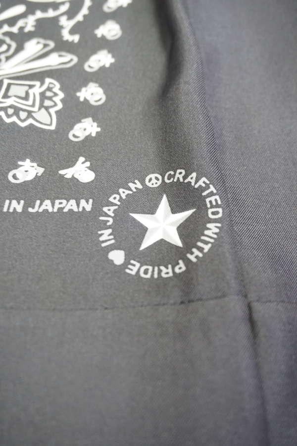 Paisley SS Shirt