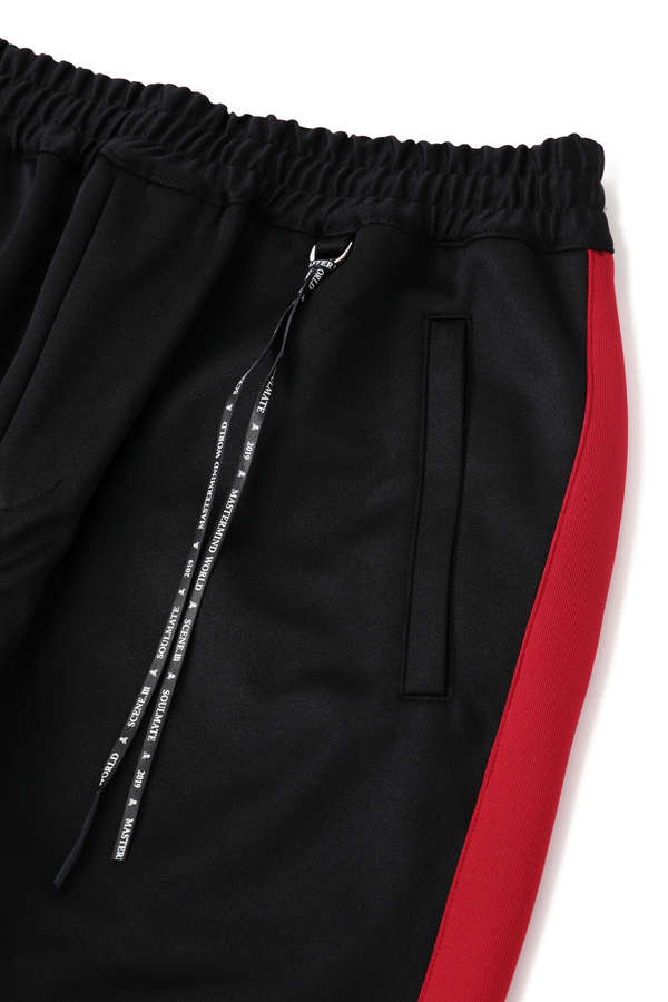 Ribbed Side Line Track Pant